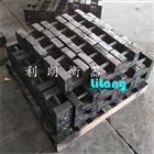 郑州砝码厂家,20千克砝码,20千克锁型砝码