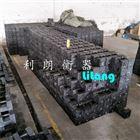 台州市20kg电梯公司荷载测试砝码