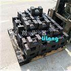 焦作砝码厂,焦作25kg砝码,焦作25kg标准砝码