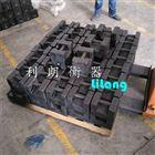 嘉兴市25公斤商用电梯检验砝码|25kg标准铸铁砝码