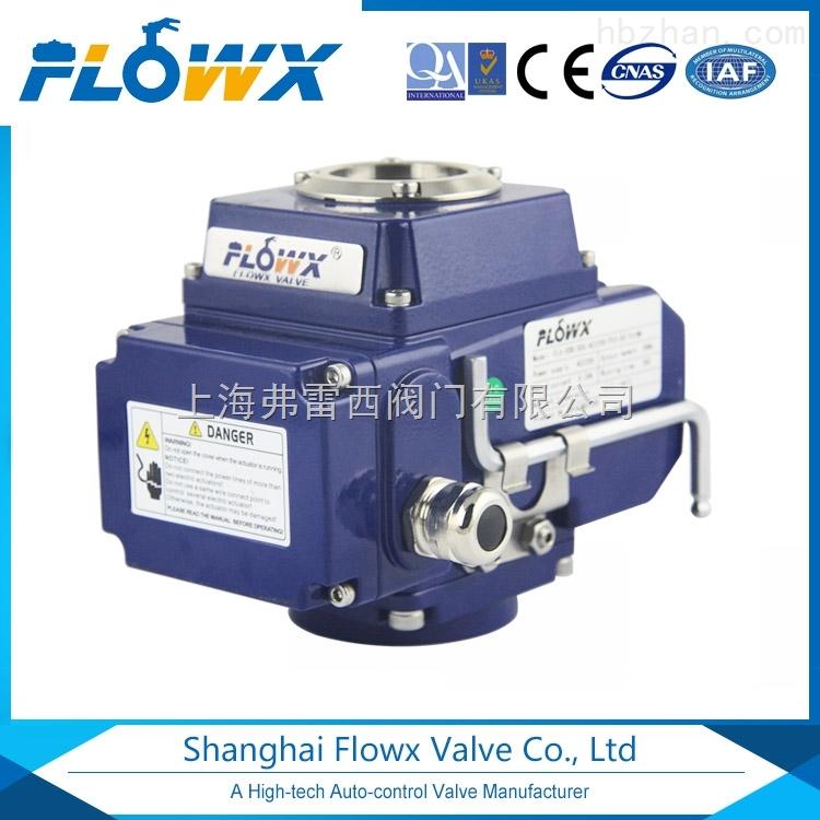 精巧型电动执行器选型与用途,电动阀控制器