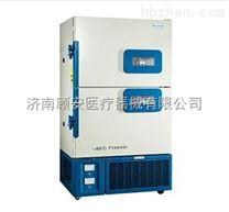 508L超低溫冰箱DW-HL508