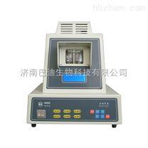上海申光WRR-Y藥物熔點儀