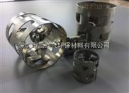 洗滌塔填料SS304鮑爾環高通量不鏽鋼金屬鮑爾環填料