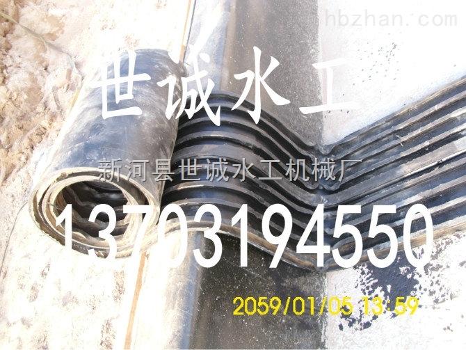 施工缝用外贴式橡胶止水带外贴式止水带