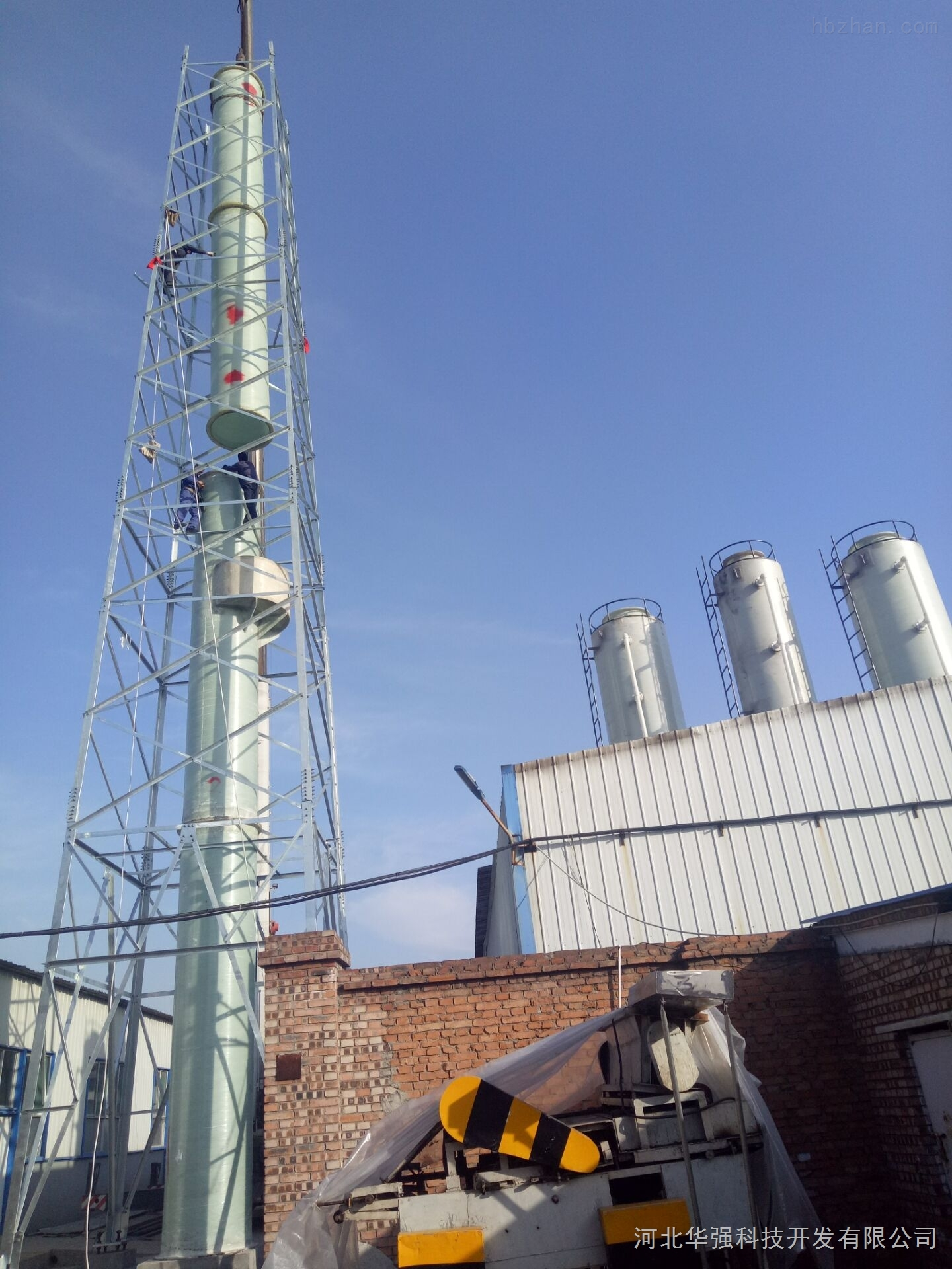 电厂玻璃钢烟囱