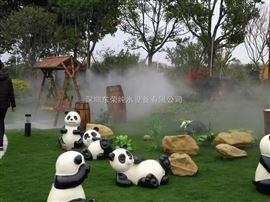 花园小池景观造雾