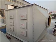 活性炭吸附塔/UV光氧净化器