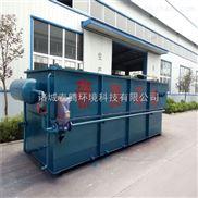 春騰制造電鍍污水處理設備
