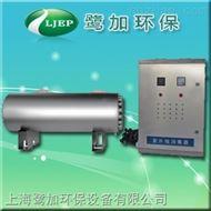 LJEP-UV污水厂紫外线消毒器设备供应