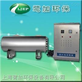 LJEP-UV污水厂紫外线消毒器