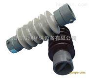乾景电瓷转轴锥型瓷瓶高压瓷支柱