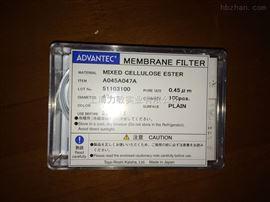 日本东洋ADVANTEC微生物检测滤膜A045R070A