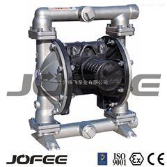 气动隔膜泵不锈钢