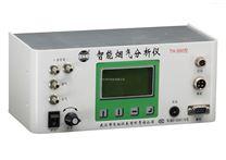 TH-990L智能煙氣分析儀