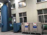 橡胶废气治理设备UV光氧催化器