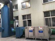 橡膠廢氣治理betway必威手機版官網UV光氧催化器