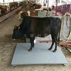 2吨畜牧秤_2吨牲畜电子称_2T电子地磅秤