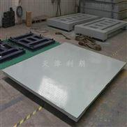 北京2吨地磅|北京3吨地磅
