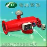 ZPG-LZ上海鹭加牌电动反冲洗过滤器