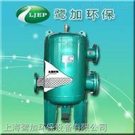 GCQ上海自洁式排气水过滤器