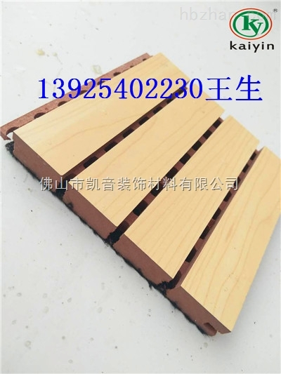 广西防火木质吸音板厂家供应