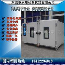 博樂plc通標高低溫實驗箱廠家直供