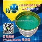 齐全忻州环氧玻璃鳞片防腐胶泥