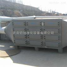 山東活性炭廢氣淨化器