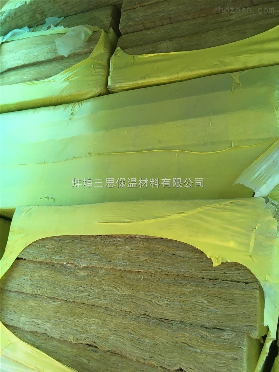 工程剩余容重140KG岩棉保温板,低价处理
