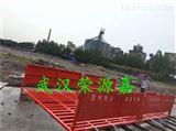 杭州建筑工地洗车设备