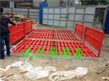 荆州渣土车自动洗车槽