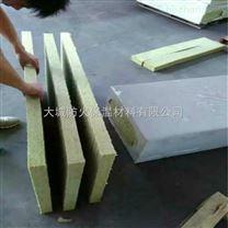 通化保溫岩棉板,外牆保溫防火岩棉板