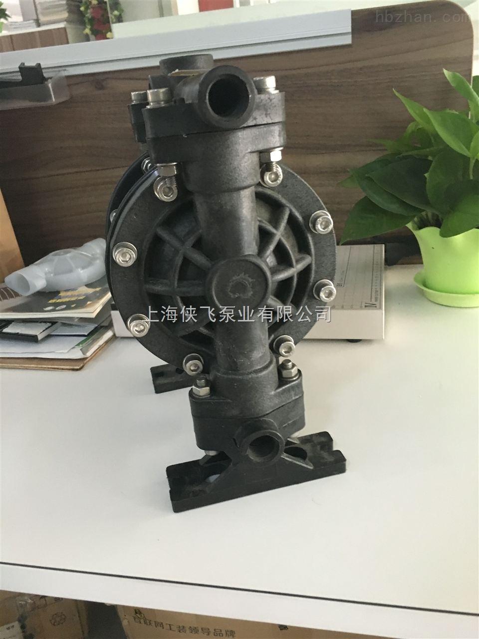 塑料隔膜泵配件厂家