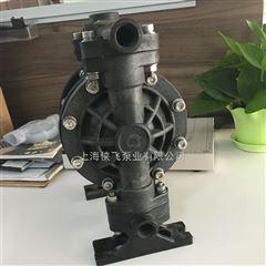 气动隔膜泵专用配件