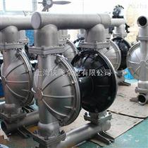 双向气动隔膜泵
