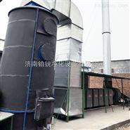山东污水处理站废气处理设备