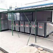 山东涂装车间废气处理设备