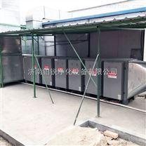 涂装车间废气处理设备