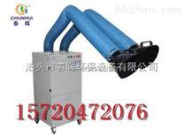 碳弧氣刨焊車間粉塵2.5米焊煙淨化器風量大小