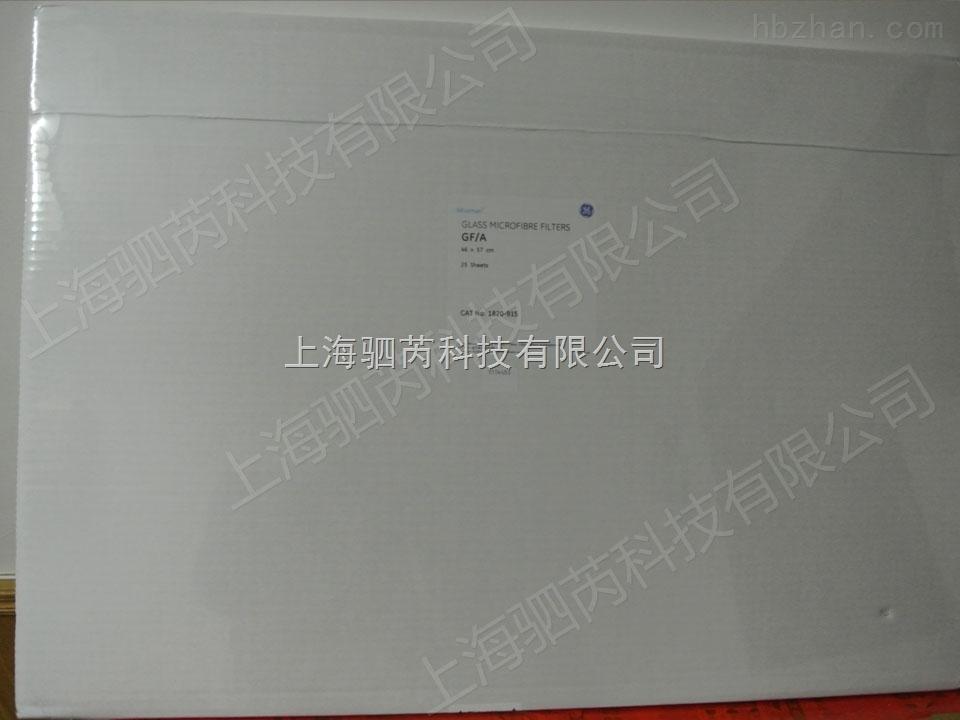 whatman 8*10in玻璃纤维滤纸grade GF/A