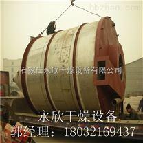速溶硅酸钠干燥机生产工艺