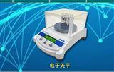 JY10001上海沪粤明电子天平/1000g/0.1g电子分析天平/1000g/0.1g电子称JY10001