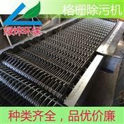 南宁机械格栅 柳州回转式机械格栅 桂林机械格栅