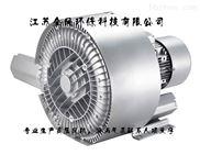 增氧曝气风机 曝气增氧机 曝气增氧机