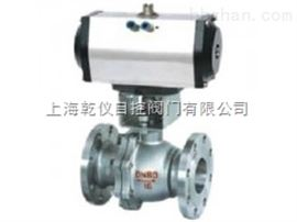 Q641F-25C DN80气动不锈钢球阀