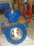 专业生产陶瓷耐磨球阀/巨博制造