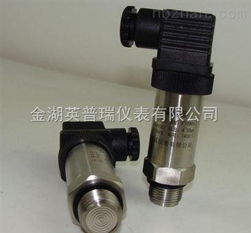 抗干扰0-10v三线制电压信号压力变送器