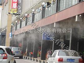 商业街降温工程