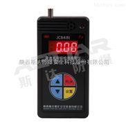 貴州JCB4(B)礦用甲烷報警儀,雲南煤礦用甲烷便攜儀測定器價格
